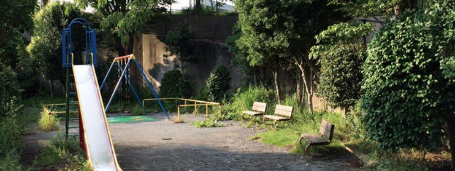 南生田桜陰公園