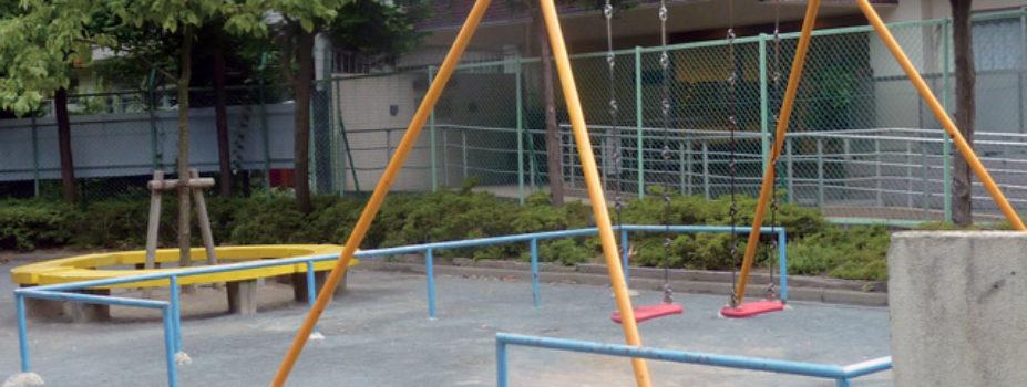登戸東公園