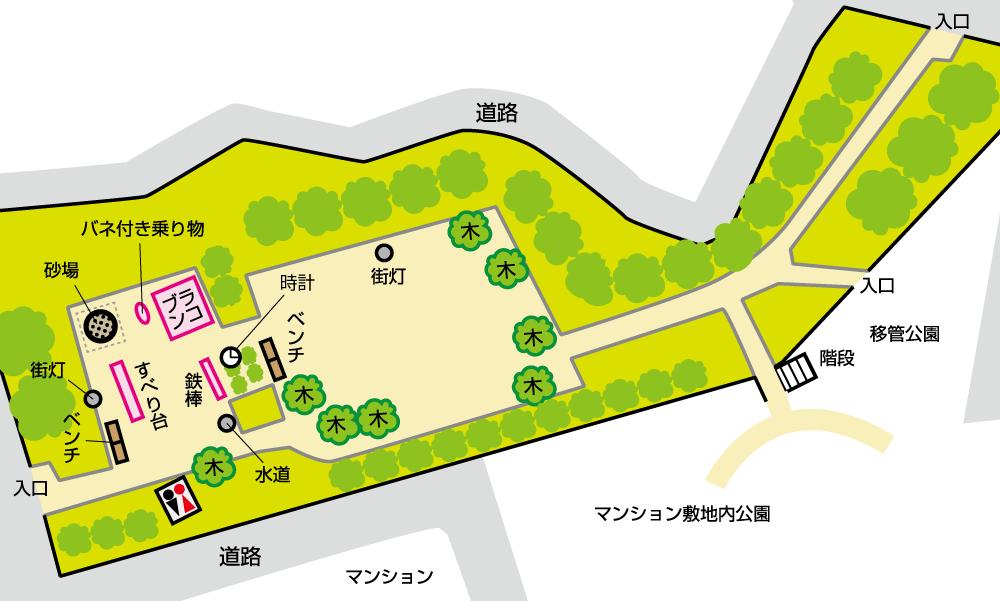 菅仙谷公園