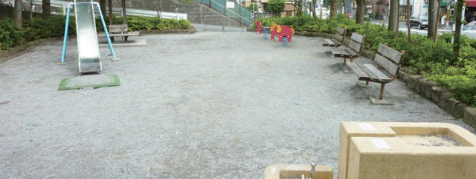 生田アゼリア公園