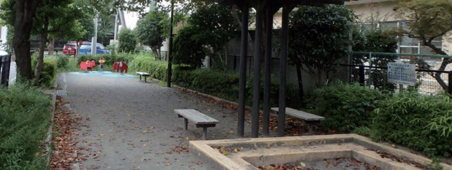 宿河原1丁目公園