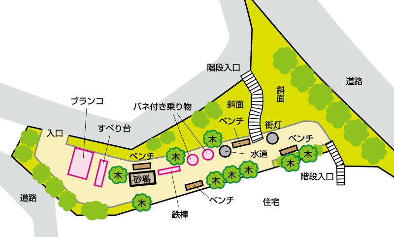 生田中谷第1公園