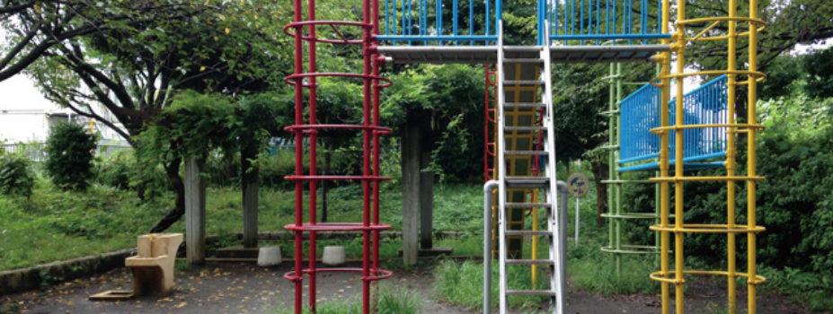 菅さくら公園