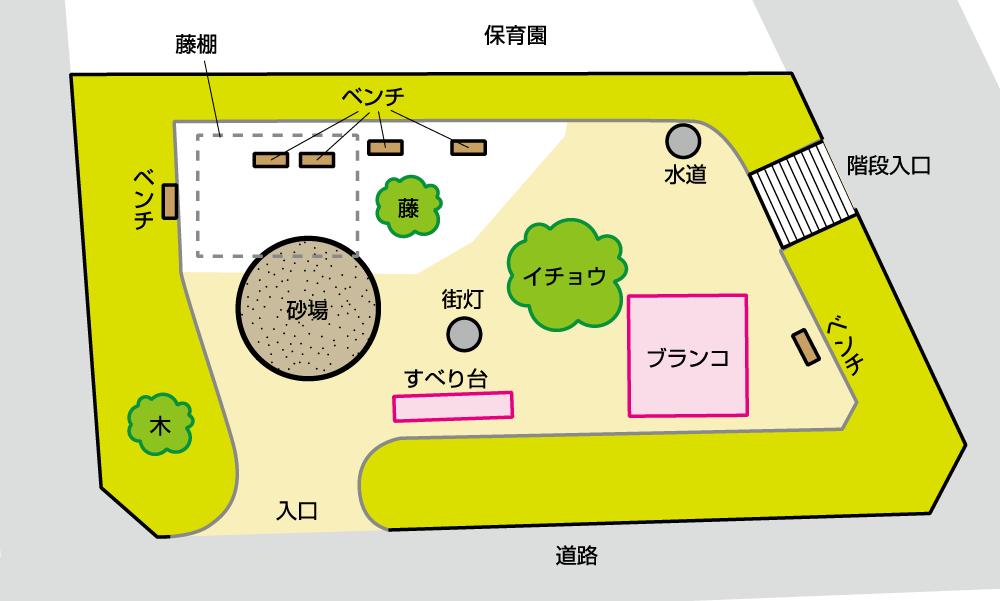 菅第4公園