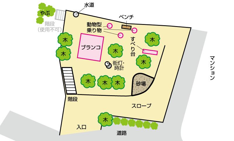 生田雁俣谷公園