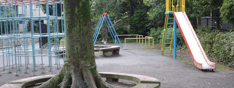 生田大谷第2公園
