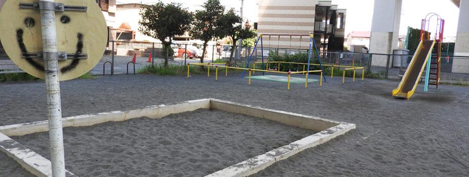 東名長尾7丁目公園