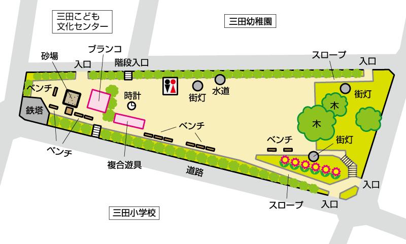 三田第4公園
