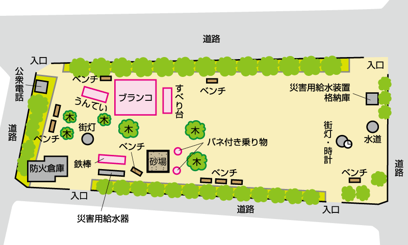 登戸第2公園