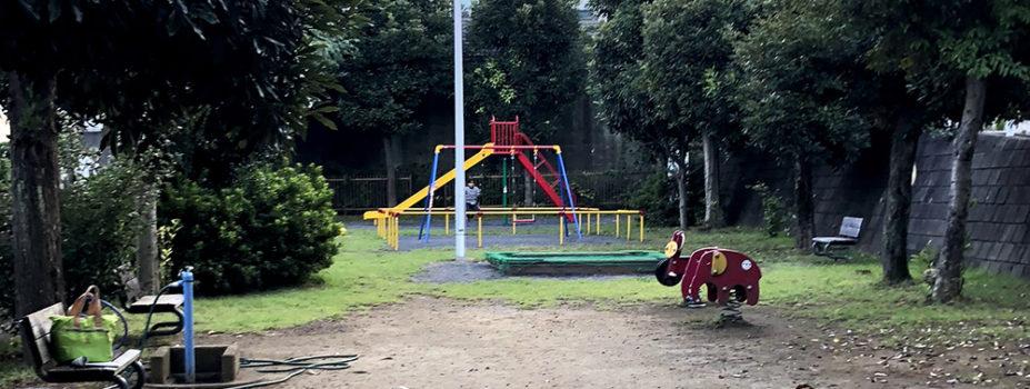 生田寒谷公園