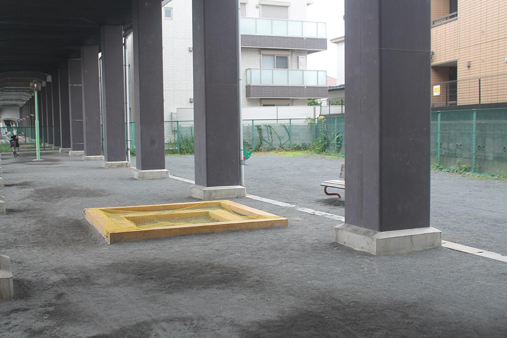 京王菅公園
