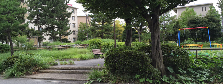 寺尾台第2公園