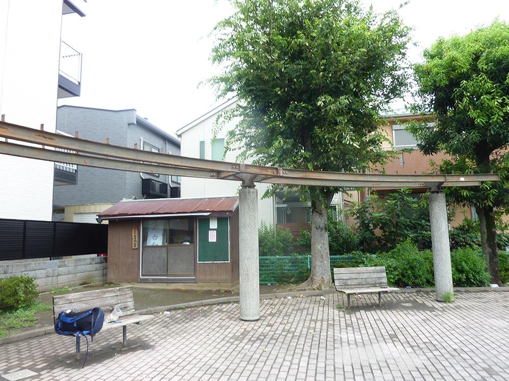 登戸台和公園