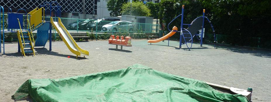 宿河原本村公園