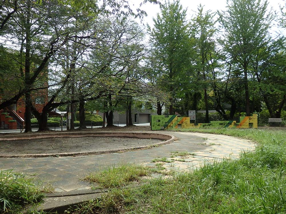 三田第1公園