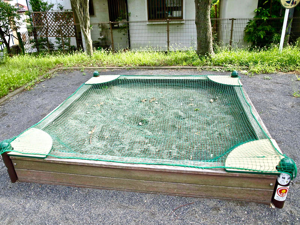 生田中谷第3公園