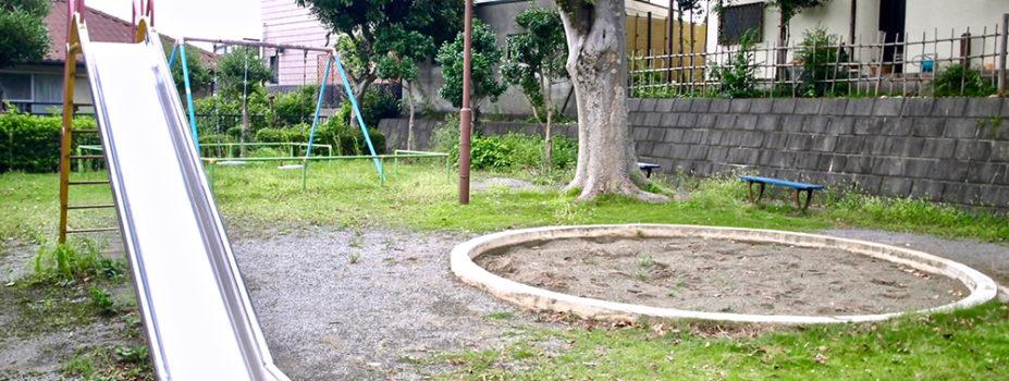 生田栗谷公園