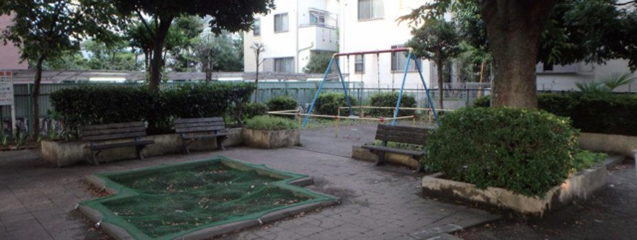 宿河原東公園