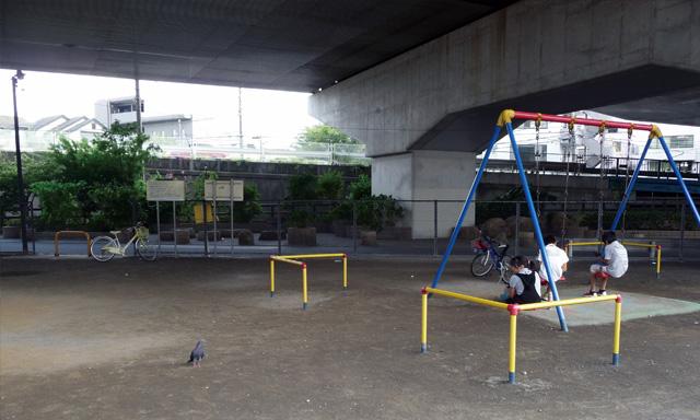 東名下公園
