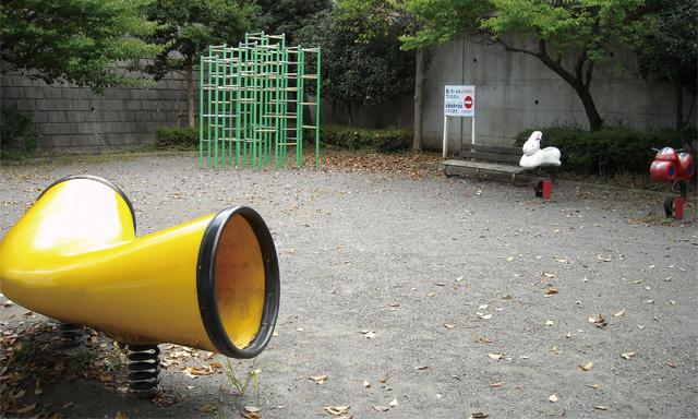 長沢こども公園