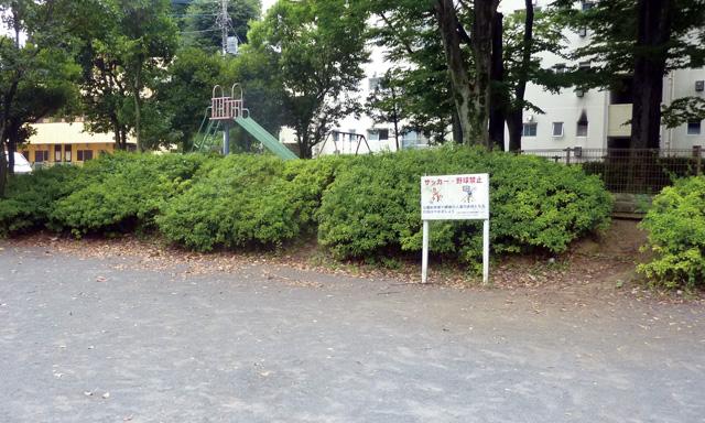 生田根岸第1公園