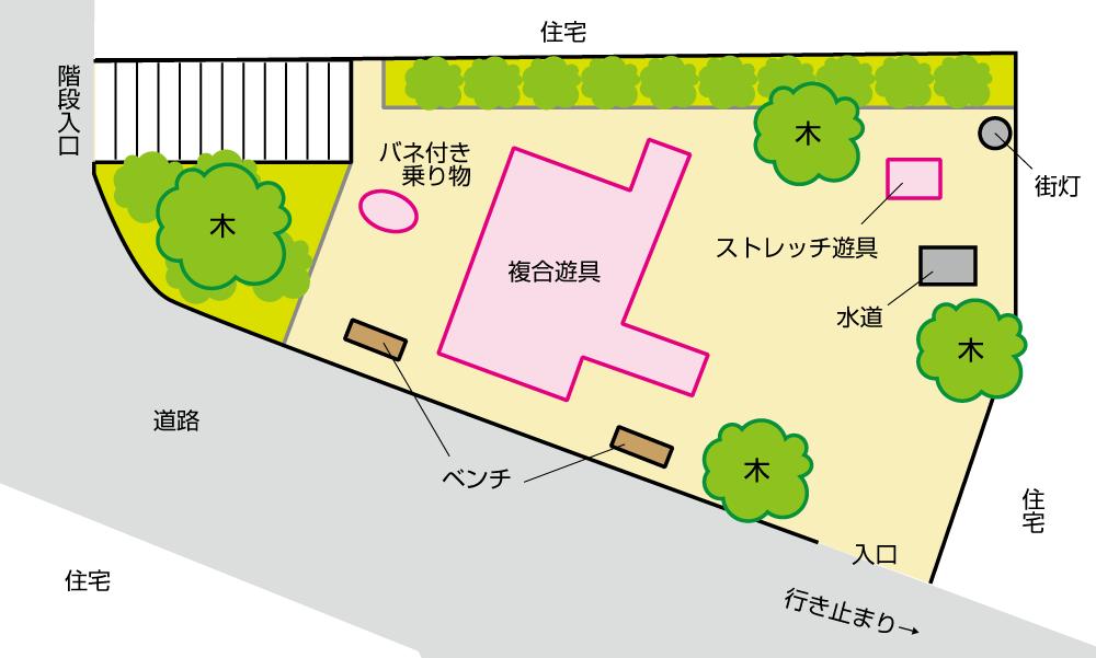 菅仙谷こども公園
