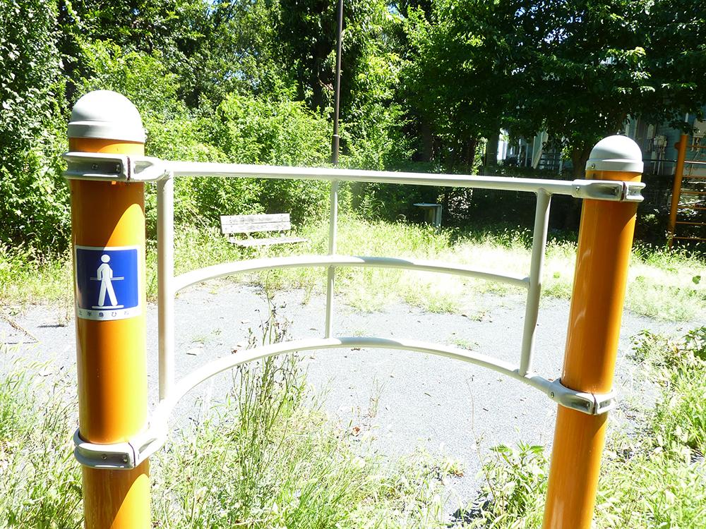 長尾こども公園